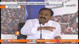 YCP Bhumana Karunakar Reddy Corruption Allegations on CM Chandrababu Naidu | iNews - INEWS
