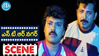 NTR Nagar Movie Scenes - AVS And Raj Kumar Comedy || Brahmanandam || Vandemataram Srinivas - IDREAMMOVIES