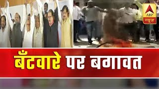 Protest outside Patna Congress office after mahagatbandhan announces seat sharing - ABPNEWSTV