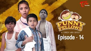 FUNNY FELLOWS | Kids Comedy Skits | Part #14 | By Lavanya Alvala | #TeluguComedy - TELUGUONE