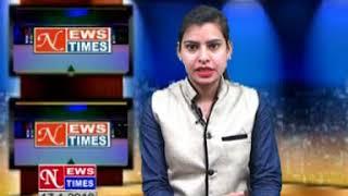 NEWS TIMES ,JAMSHEDPUR DAILY HINDI LOCAL NEWS DATED 17 01 18 PART 1 - JAMSHEDPURNEWSTIMES