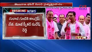 Minister KTR Speech After Ex Speaker Suresh Reddy Joins TRS | Pragathi Bhavan | CVR NEWS - CVRNEWSOFFICIAL