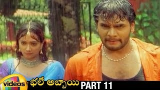 Bhale Abbayi Telugu Full Movie HD | Murali | Avinash | Manya | Shambhu | Part 11 | Mango Videos - MANGOVIDEOS