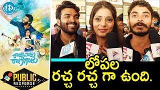 Raja Vaaru Rani Gaaru Movie Public Talk @ Celebrities || Raja Vaaru Rani Gaaru Public Review - IDREAMMOVIES