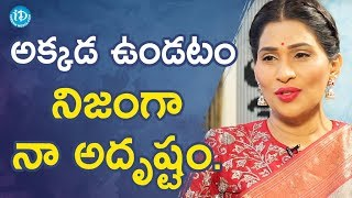 It Was A Dream Come True Moment For Me - Shreedevi Chowdary ||  Talking Movies With iDream - IDREAMMOVIES