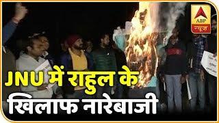ABVP members burn Rahul Gnadhi's effigy inside JNU campus - ABPNEWSTV