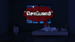 Ulavu Parvai 07-05-2017 News7 Tamil Program – கனவுகள் பற்றிய ஆவணப்படம்