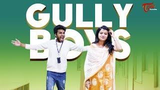 Gully Boys | Latest Telugu Short Film 2019 | By Prasad Kusetty | TeluguOne - TELUGUONE