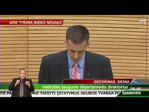 Video: Aš - per egzaminą