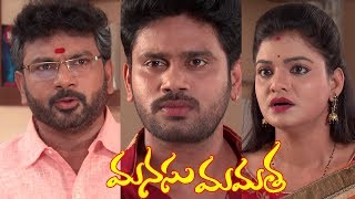 Manasu Mamata Serial Promo - 22nd October 2019 - Manasu Mamata Telugu Serial - MALLEMALATV