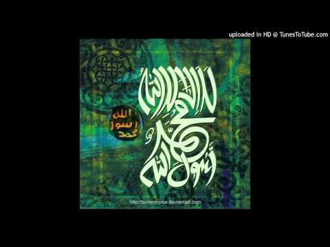 Al-Qari'ah Recited by Saad Alghamdi
