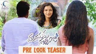 Manjula Ghattamanneni - Sundeep Kishan's Manasuku Nachindi Pre Look Teaser - IGTELUGU