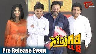 Sapthagiri LLB Pre Release Event | Sapthagiri, Kashish Vora, Sai Kumar - TELUGUONE