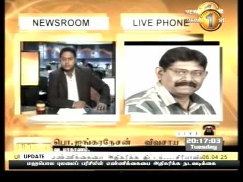 Shakthi TV News 2014/03/11