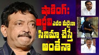 Shocking coincidences of RGV movies and those deaths | Devineni Nehru | Maddelacheruvu Suri | Kasab - IGTELUGU