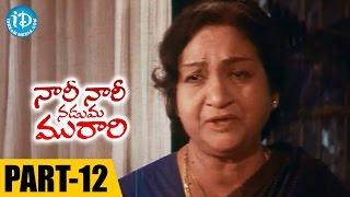 Nari Nari Naduma Murari Movie Part 12 || Balakrishna || Shobana || Nirosha || Kodandarami Reddy - IDREAMMOVIES