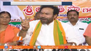 BJP Kishan Reddy Comments On TDP Over Alliance With Congress In Telangana | iNews - INEWS