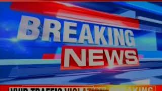VVIP Traffic Violation: CM's vehicle violated rules 13 times in 2018; owned Rs 13000 to traffic dept - NEWSXLIVE