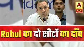 Rahul Gandhi to contest LS polls from Wayanad besides fighting from Amethi - ABPNEWSTV