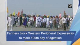 video : Farmers ने हरियाणा में KMP Expressway को किया जाम