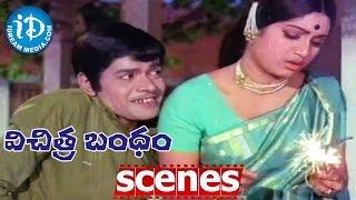 Vichitra Bandham Scenes - Allu Ramalingaiah making Fun of Padmanabham  - Nageshwara Rao - IDREAMMOVIES