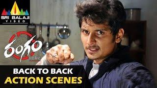 Rangam Movie Action Scenes Back to Back | Jiiva, Ajmal | Sri Balaji Video - SRIBALAJIMOVIES
