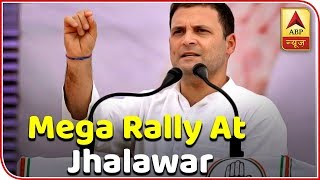 Kaun Banega Mukhyamantri: Congress to benefit from Rahul Gandhi's roadshow in Rajasthan? - ABPNEWSTV