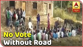 Kothari can't vote as there is no road to reach polling booth - ABPNEWSTV