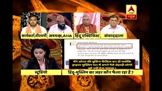 If Reshma K Nair can cancel the cab for having lord Hanuman's pic then why not me: Abhishe - ABPNEWSTV