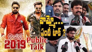 Operation 2019 Public Talk | Srikanth | Manchu Manoj | Sunil - IGTELUGU