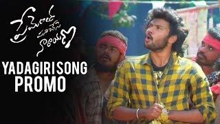 Prementha PaniChese Narayana Movie Yadagiri Song Promo   Harikrishna   Akshitha   TFPC - TFPC