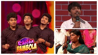 Raccha Rambola Stand-up Comedy show 58 - Jabardasth Mass Avinash Skit - Mallemalatv - MALLEMALATV