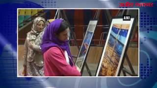 video : श्रीनगर में दो दिवसीय कला महोत्सव का समापन