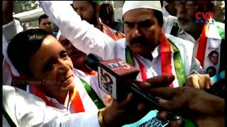 Congress Muslim Minority Leaders Protest At Gandhi Bhavan Over Ticket Issue l CVR NEWS - CVRNEWSOFFICIAL