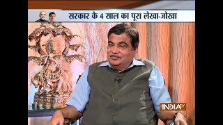 Nitin Gadkari speaks to India TV on completion of 4 years of Modi government - INDIATV