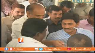 KTR To Meet YS Jagan at Lotus Pond | To Discuss on KCR's Federal Front | iNews - INEWS