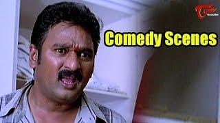 Krishna Bhagwan Comedy Scenes Back to Back - NavvulaTV - NAVVULATV