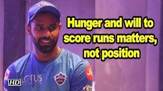 IPL 2019   Hunger and will to score runs matters, not position: Hanuman Vihari - IANSINDIA