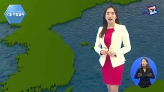 (수화방송) 날씨정보 03월 27일 ..
