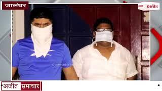 video : Jalandhar : थाना बारादरी की Police ने Private Hotel में रेड कर 4 Gamblers को किया Arrest