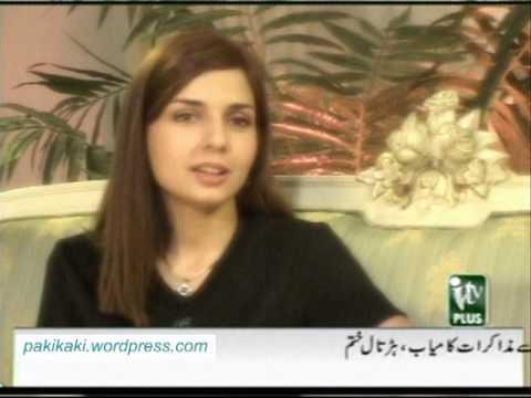 Mahnoor Baloch, Scrapbook (1/2)