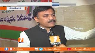 BJP MP GVL Narasimha Rao Face To Face Over Gujarat dholera City And AP Funds | iNews - INEWS