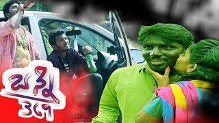 Bunny 369 - Telugu Short film Trailer - Telugu Movies Trailer 2019 - Mahi films - YOUTUBE