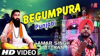 Begumpura I Punjabi Ravidas Bhajan, AMAR SINGH LITTRAN, HD Video Song I Mera Satguru Kanshi Wala - TSERIESBHAKTI