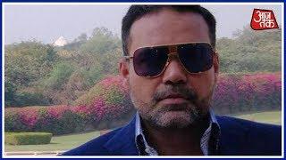 दिल्लीः कोर्ट ने आशीष पांडे की गिरफ्तारी के लिए पुलिस को बुलाया - AAJTAKTV