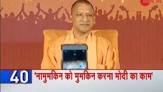 News 50: SP chief Akhilesh Yadav to visit Prayagraj today - ZEENEWS