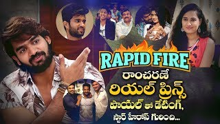 Ram Charan is the real prince || Rapid Fire with Karthikeya || Chiranjeevi || Jr NTR || Mahesh Babu - IGTELUGU