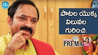 LV Gangadara Sastry About Valuable Songs || Dialogue With Prema - IDREAMMOVIES