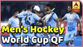Team India gearing up for crucial Men's Hockey World Cup QF - ABPNEWSTV
