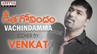 Vachindamma Cover Song By Venkat    Geetha Govindam Songs   Vijay Devarakonda, Rashmika Mandanna - ADITYAMUSIC